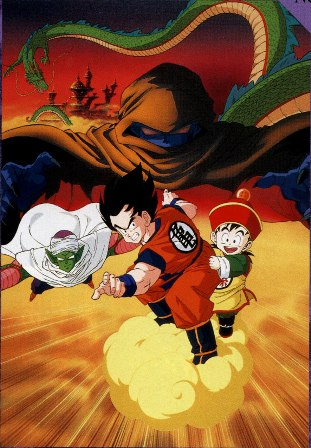 Dragonball Z movie 1 Dead Zone