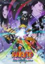 Naruto the Movie: Ninja Clash in the Land of Snow – Review