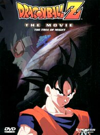 Dragonball Z movie 3