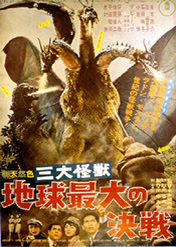 Ghidorah the 3 headed monster