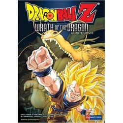 Dragonball Z movie 13