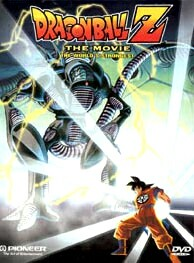Dragonball Z movie 2