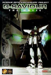 Gundam G-Saviour