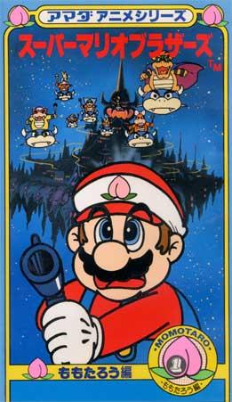 Super Mario Bros. 3 OVA