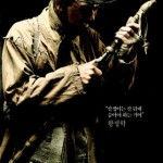 Lee Jun-Ik prepares Zatoichi-inspired film