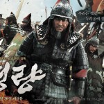 """Roaring Currents"": Korean Propaganda?"